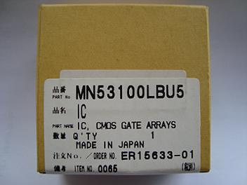 Panasonic MN53100LBU5 Part