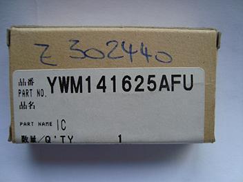 Panasonic YWM141625AFU Part