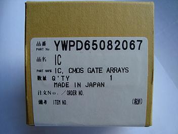 Panasonic YWPD65082067 Part