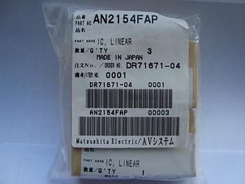 Panasonic AN2154FAP Part