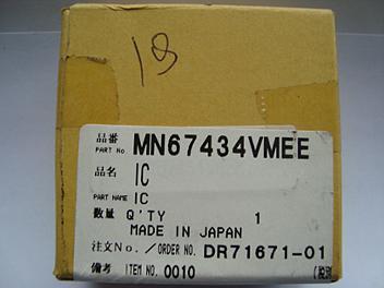 Panasonic MN67434VMEE Part