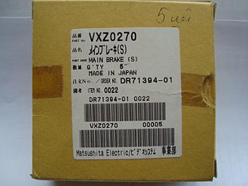 Panasonic VXZ0270 Brake