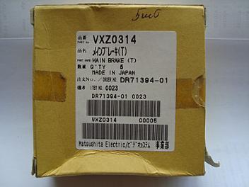 Panasonic VXZ0314 Brake