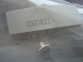 Panasonic VDG0821 Brake Gear