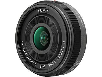 Panasonic 14mm F2.5 H-H014 ASPH Lens - Micro Four Thirds Mount