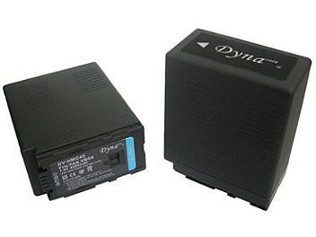 Dynacore DV-HMC52 Li-ion Battery 37Wh (pack 2 pcs)