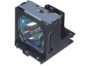 Impex LMP-P202 Projector Lamp for Sony VPL-PS10, VPL-PX10, VPL-PX11, VPL-PX15