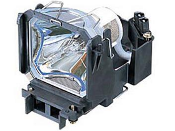 Impex LMP-P260 Projector Lamp for Sony VPL-PX35, VPL-PX40