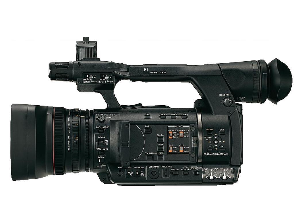 Panasonic ag-hpx250 manual.