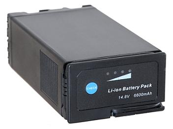 Globalmediapro DCU95 Li-ion Battery 95Wh with D-Tap (pack 2 pcs)