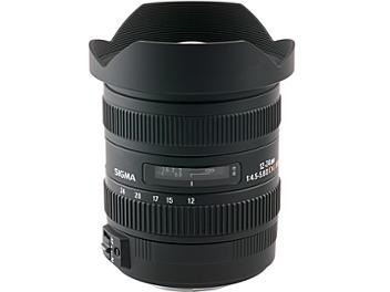 Sigma 12-24mm F4.5-5.6 EX DG HSM II Lens - Nikon Mount