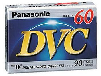 Panasonic AY-DVM60FF mini-DV Cassette (pack 1000 pcs)