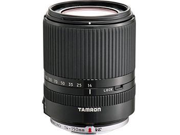 Tamron 14-150mm F3.5-5.8 Di III VC Lens - Micro Four Thirds Mount
