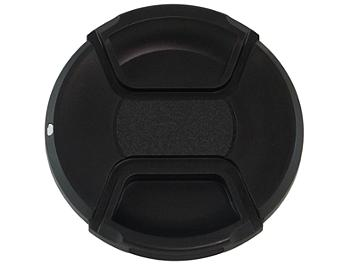 Globalmediapro Standard Lens Cap 62mm