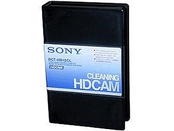 Sony BCT-HD12CL Cleaning Cassette (pack 10 pcs)