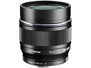 Olympus 75mm F1.8 M.Zuiko Digital ED Lens - Micro Four Thirds Mount