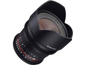 Samyang 10mm T3.1 VDSLR ED AS NCS CS Lens - Nikon Mount