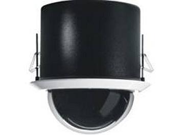 Beneston VHP128-20B-SDI-I PTZ Video Camera