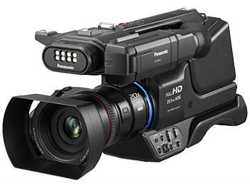 Panasonic HC-MDH3 AVCHD Camcorder PAL