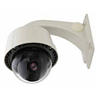 D-Max DMC-10SEW 2.2M IP Speed Dome Camera