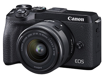 Canon EOS-M6 Mark II Mirrorless Digital Camera Kit with 15-45mm Lens and EVF-DC2 Viewfinder