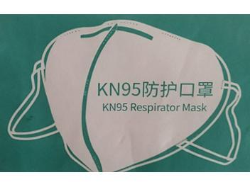 Generic KN95 5-ply Melt Blown Cloth Face Mask (pack 500 pcs)